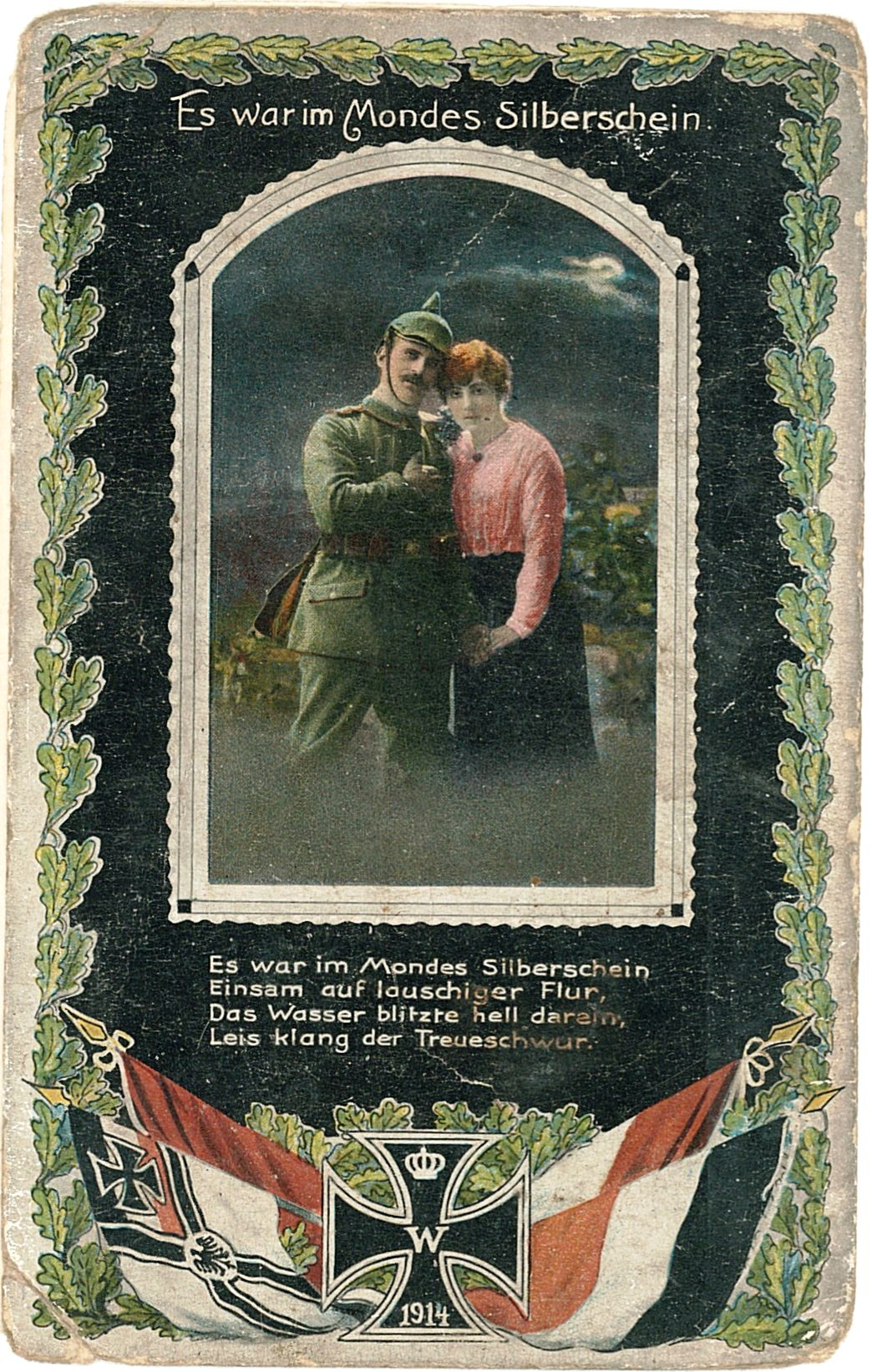 weltkrieg 1914 1918