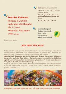 Fest der Kulturen Plakat